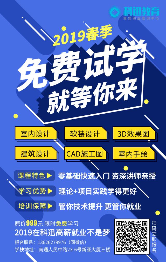 推广海报4.png